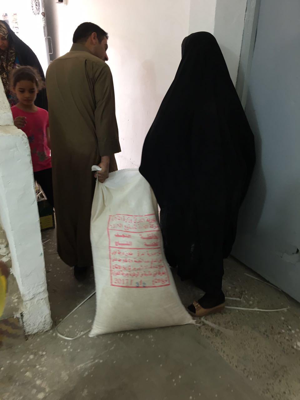 Flour Distribution in Iraq