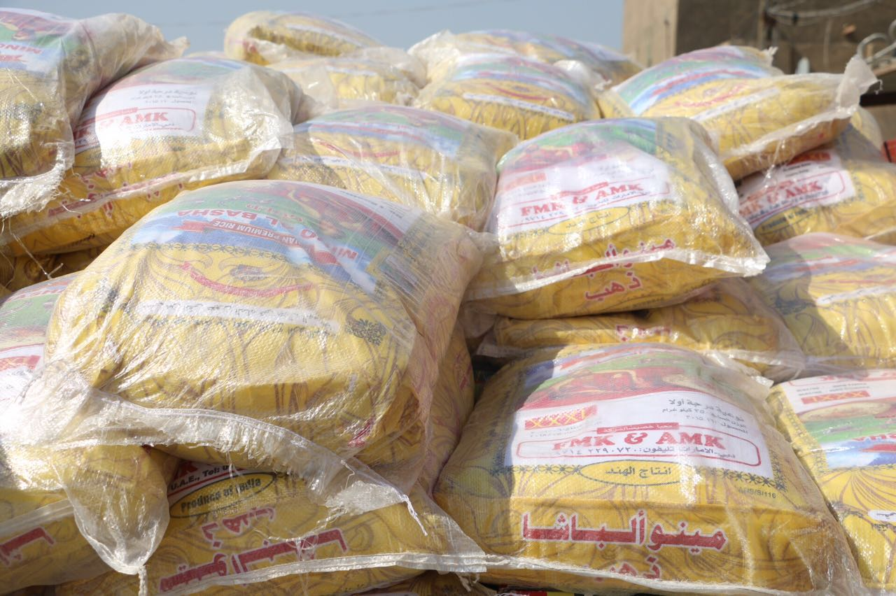 Rice Distribution in Iraq