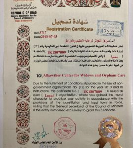 Al Kawthar Project registration as an NGO In Iraq