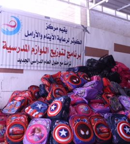 Al Kawthar Back To School Campaign Update