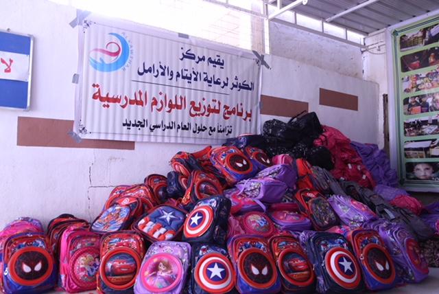 Al Kawthar Back To School Campaign Update