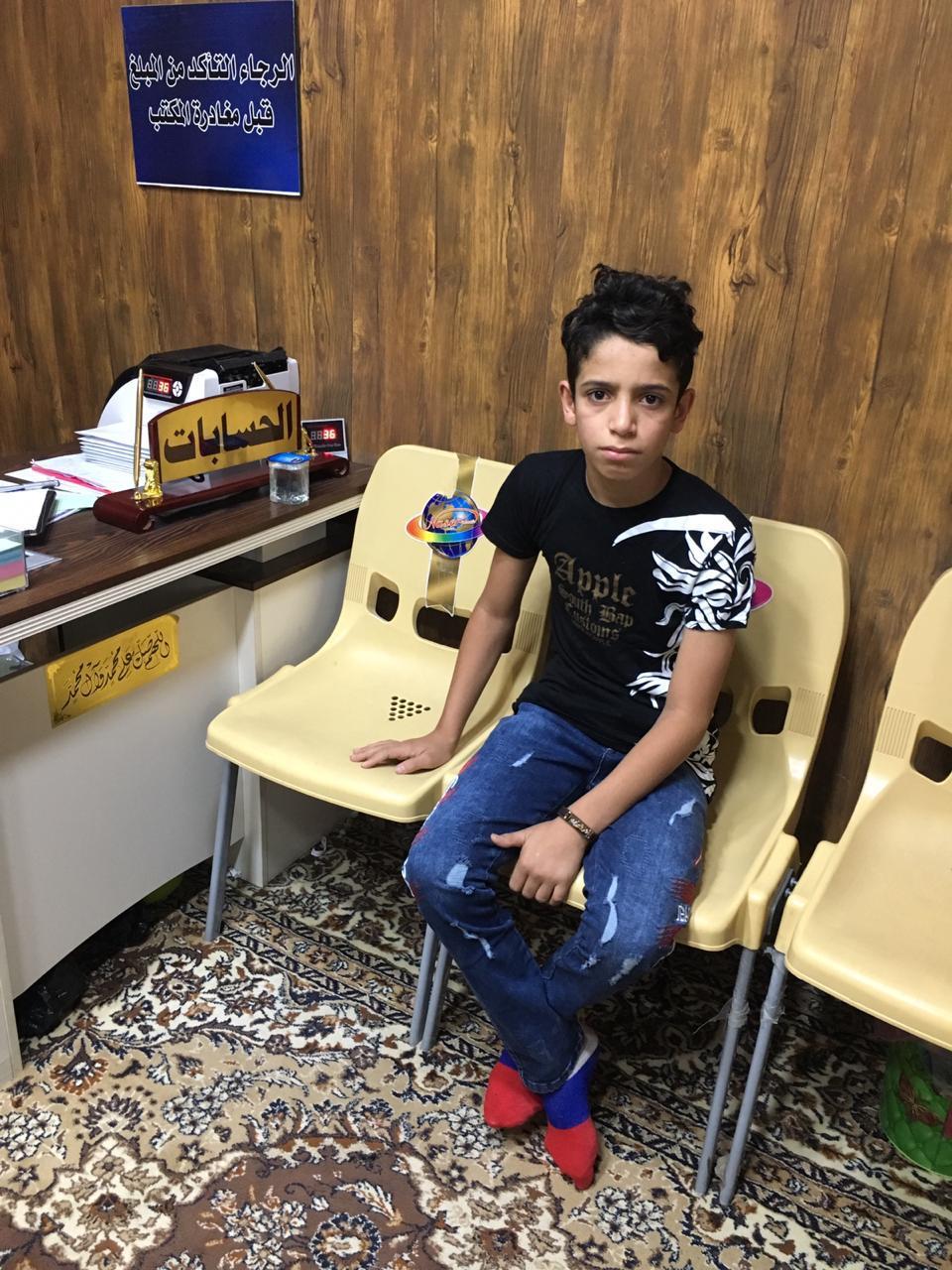 The story of Kadhem Alawi Dawod