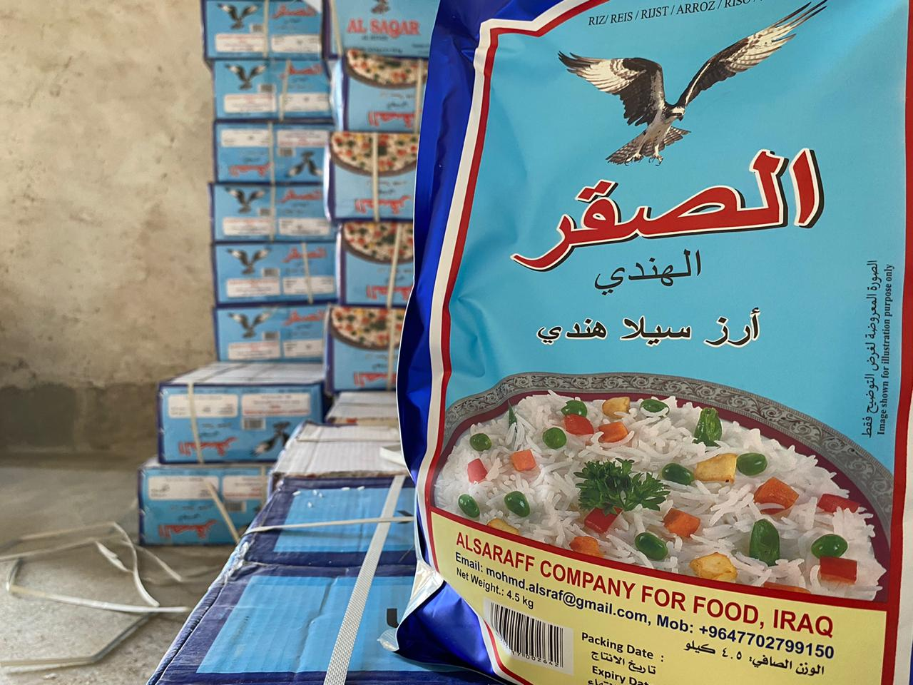 Rice Distribution from the Fitra Money