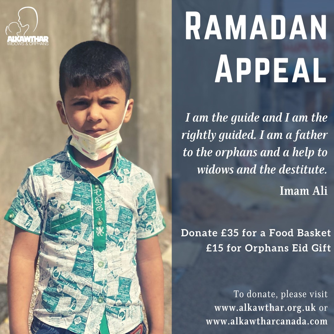 Ramadan appeal 2021