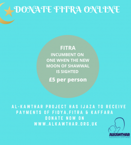 Donate your fitra money today