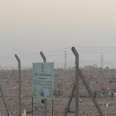 donated land